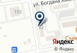 «Саната, ООО, дезинфекционное предприятие» на Яндекс карте