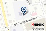«Солнышко, детский сад» на Яндекс карте