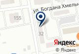 «Санита+» на Яндекс карте