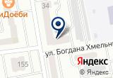 «Киасофт, ООО, IT-компания» на Яндекс карте