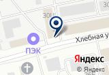 «Киловатт, магазин электротехнической продукции» на Яндекс карте
