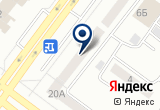 «Алекс» на Яндекс карте