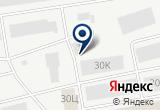 «ПромСтройСнаб, магазин товаров для ремонта» на Яндекс карте