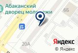 «BOOTS, магазин детской обуви» на Яндекс карте