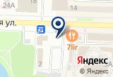 «БМД, автостоянка» на Яндекс карте