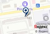 «Фармавита, сеть аптек» на Яндекс карте