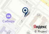 «КИТ-Комплект» на Яндекс карте