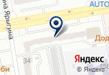 «Винотека-Абакан» на Яндекс карте