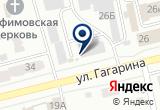 «Автодорпроект Трасса, ООО, проектно-изыскательская компания» на Яндекс карте