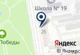 «СПЕЦИАЛИСТ, ЧУПО» на Яндекс карте