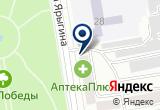 «Комиссия по делам несовершеннолетних и защите их прав, Администрация г. Абакана» на Яндекс карте