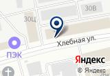 «Промснаб, ООО, торговая компания» на Яндекс карте
