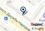 «Travel Coffee, кофейня» на Яндекс карте