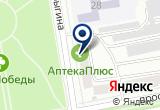 «Florang, цветочный магазин» на Яндекс карте
