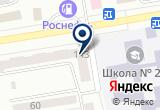 «САНГИЛЕНАГРО, СКПК, финансовый клуб» на Яндекс карте