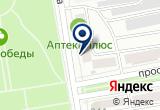 «Нобеля, сеть аптек» на Яндекс карте