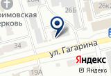 «АСМ-Красноярск торговая компания» на Яндекс карте