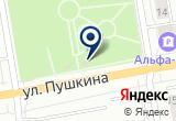 «РиО, парк аттракционов» на Яндекс карте