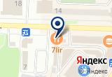 «7 LiR, пиццерия» на Яндекс карте