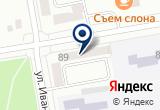 «Палитра ТВ» на Яндекс карте