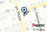 «Церковь христиан адвентистов седьмого дня» на Яндекс карте