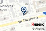 «Индустриальный, магазин-мастерская сантехнического оборудования и электрокотлов» на Яндекс карте