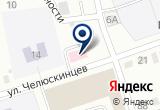 «Южный, территориальное общественное самоуправление жилого района» на Яндекс карте