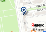 «Юность» на Яндекс карте