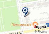 «Абаканская Маркетинговая Компания, ООО» на Яндекс карте