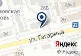 «Амыл, магазин товаров промышленного назначения и металлорежущего инструмента» на Яндекс карте