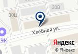 «PONY EXPRESS, служба экспресс-доставки» на Яндекс карте