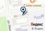 «Оденься, магазин» на Яндекс карте