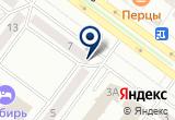 «Республиканский клинический наркологический диспансер» на Яндекс карте