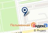 «Абакан» на Яндекс карте