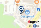«Авангард, сеть магазинов товаров для ремонта» на Яндекс карте