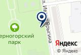 «Сети Парк, веревочный парк» на Яндекс карте