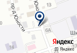 «АвтоРитет, автоцентр» на Яндекс карте