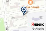 «ИнКО, маркетинговая компания» на Яндекс карте