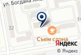 «Служба открывания замков, ИП Зубехин А.Н.» на Яндекс карте