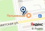 «Копия-центр» на Яндекс карте
