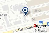 «Столовая на ул. Гагарина» на Яндекс карте