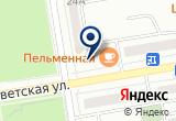 «Алютех-сервис, официальный представитель ALUTECH в Абакане» на Яндекс карте
