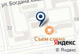 «Карамболь, бильярдный клуб» на Яндекс карте