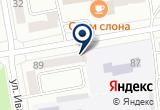«Правозащитник, адвокатский кабинет» на Яндекс карте