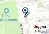 «Абаканский гарнизонный военный суд» на Яндекс карте