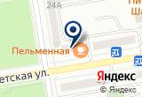 «Ксерокс» на Яндекс карте