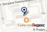 «АвтоМама» на Яндекс карте
