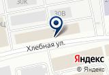 «Оптово-розничный магазин бытовой химии, ИП Исаков Р.А.» на Яндекс карте