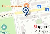 «Alex, салон художественной татуировки» на Яндекс карте