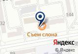 «SAYAN, студия кроссфита» на Яндекс карте